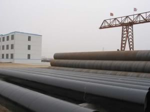 SSAW Steel Pipe (Double Submerged Arc Spiral Steel Pipe)